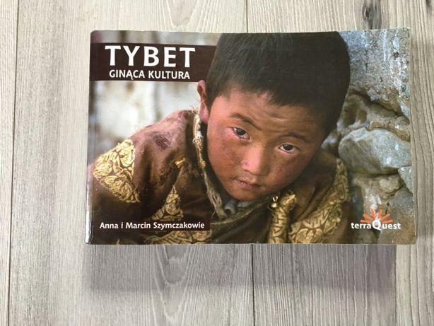 Tybet ginąca kultura