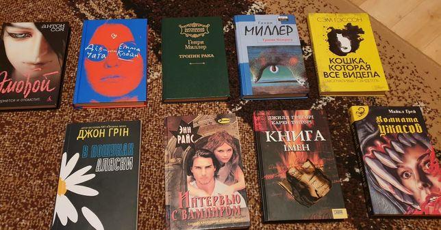 Книжки недорого