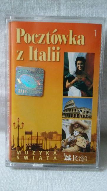 Kaseta magnetofonowa Pocztówka z Italii 1