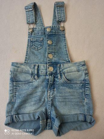 Джинсові шорти denim, джинсовые модные шорты