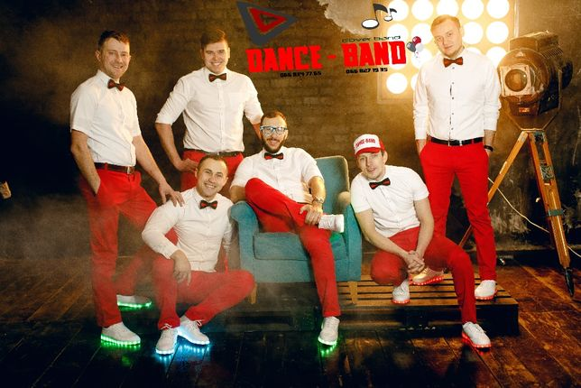 Кавер группа DANCE - BAND участники Х Фактор 7 Выезд по всей Украине