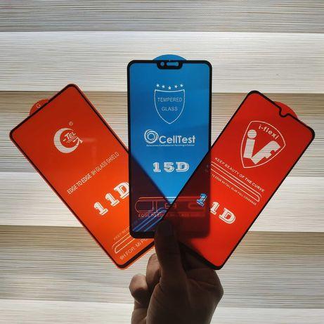 Стекло Xiaomi Poco Mi Note Redmi F2 3 4x 5 Plus 6 7a 8t 9s 10 Pro Lite