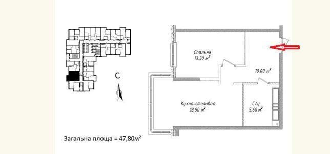 1-но комнатная квартира, ул.Канатная/сквер  w