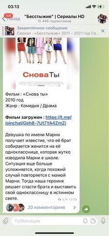 Телеграм канал 10К и 6К подписчиков - 10К гривен
