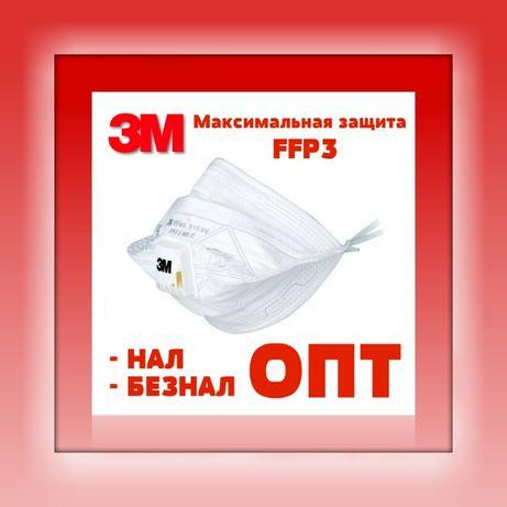 ОПТ! Строительные респираторы 3М 9163 ffp3, 9162 ffp2 и 9152 ffp2 КИЕВ