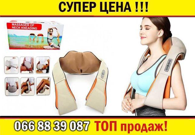 Роликовый Массажер electric massager для шеи и спины