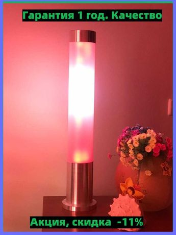 Лампа светильник на светодиодах WIFI, световая, led,bluetooth,lamp lux