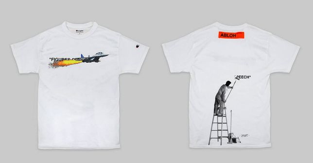Virgil Abloh x MCA Figures Of Speech OFF-WHITE