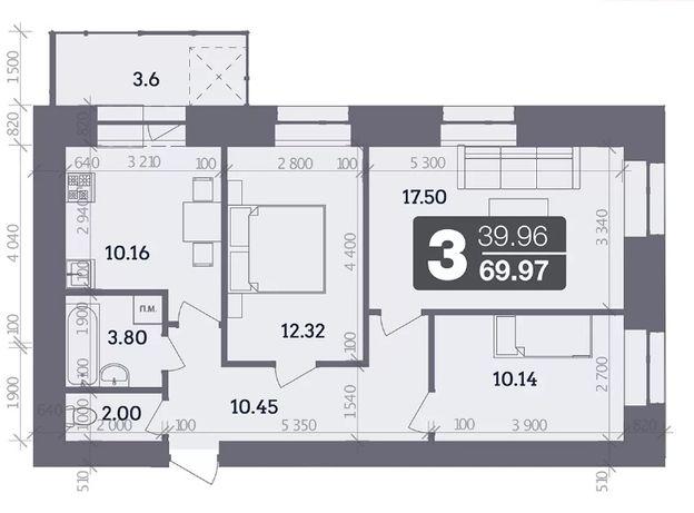 Великолепная трехкомнатная квартира в новом кирпичном доме