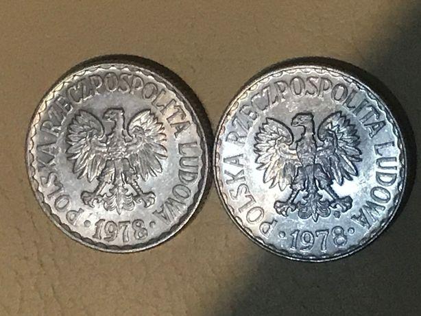 Monety PRL 2 x1 zł 1978 r odniana