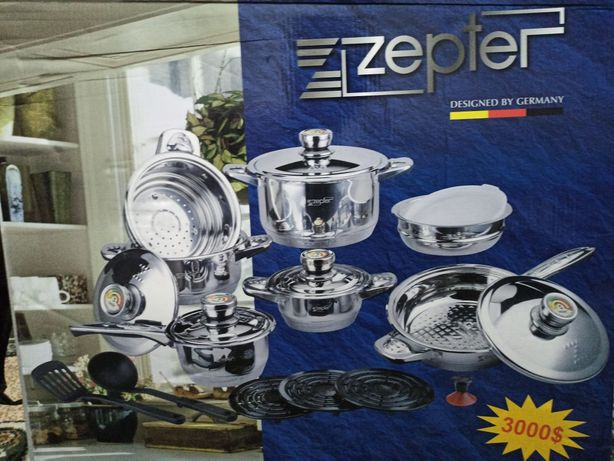 Кухонний посуд Zepter