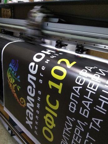 Широкоформатная печать, наружная реклама, визитки, печать на футболках