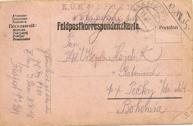 K.U.K. 48.M.-RGT. 11 KOMP, FELDPOST 311, 15 VII 1915