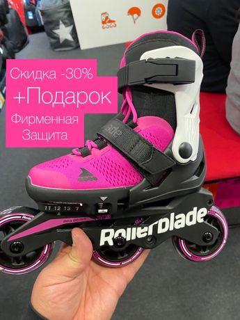 Скидка+ в подарок защита, детские ролики роликовые коньки Rollerblade