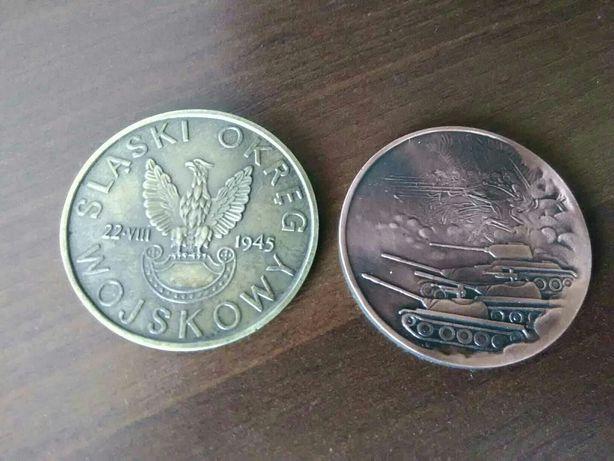 Medale Polska Starocie +Gratis Stare Różne Monety Banknoty Odznaczenia