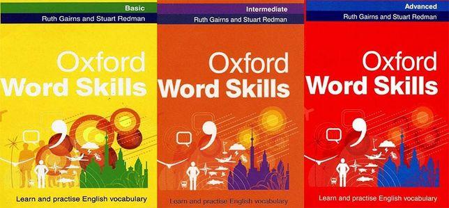 Oxford World Skills