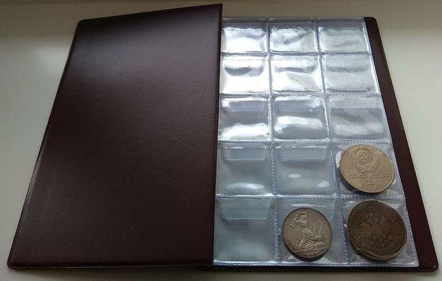 Альбом для монет 240 средних ячеек. Новинка