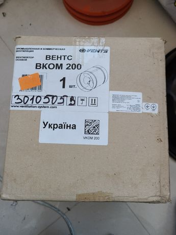 Осевой вентилятор Вентс ВКОМ 200
