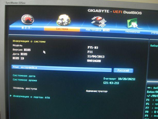 Gigabyte GA-P75-D3 (s1155, Intel B75, PCI-Ex16)