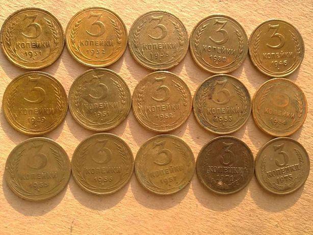Монеты 3 копейки 1931.32.35.38.46.49.51.52.53.54.55.56.57 71.75года