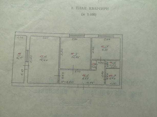 Продам квартиру в центрі м. Гайворона