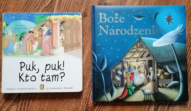 Książki Boże Narodzenie + Puk, puk! Kto tam? Unikaty