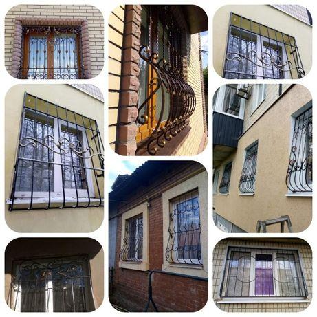 Решетки на окна 900грн.- 1200грн. Окна, балкон, перила ворота нал б/н.