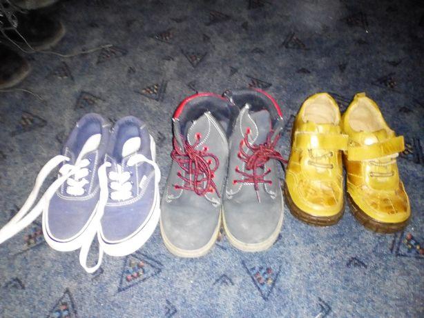 buty chłopięce 32