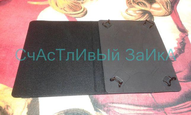 Фирменный чехол для планшета 9-10 дюймов в Запорожье. Качество.