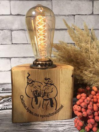 Светильник с гравировкой по Вашему заказу