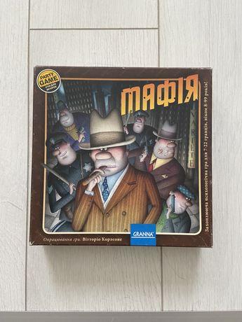 Мафия настольная игра