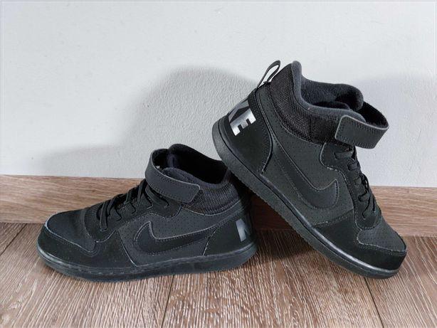 Buty dziecięce Nike r34