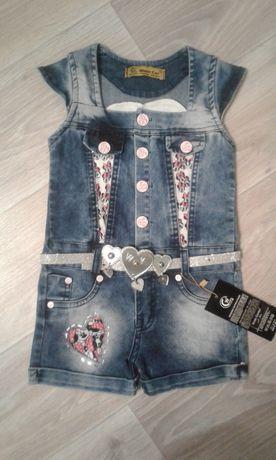Новый джинсовый летний комбинезон, шорты на девочку 3-5 лет 480 грн