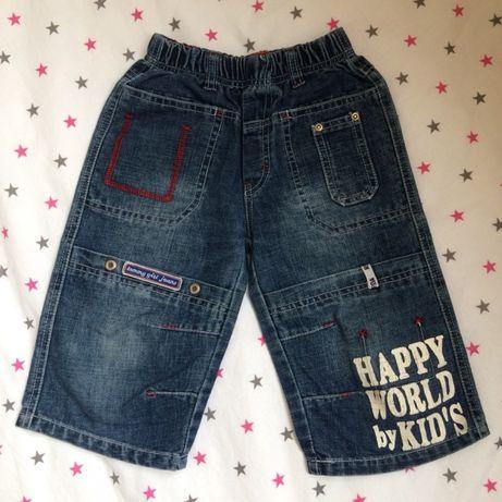 Бриджи шорты джинсовые р 116-124