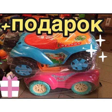 Машина детская толокар. Минимальная цена.  Дарим подарки!