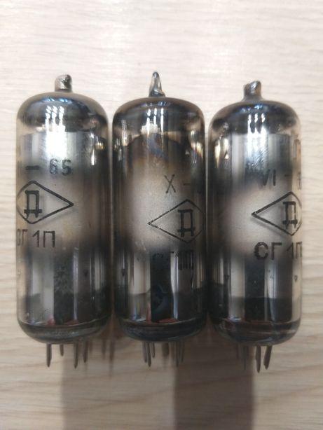 Продам радиолампы СГ 1П