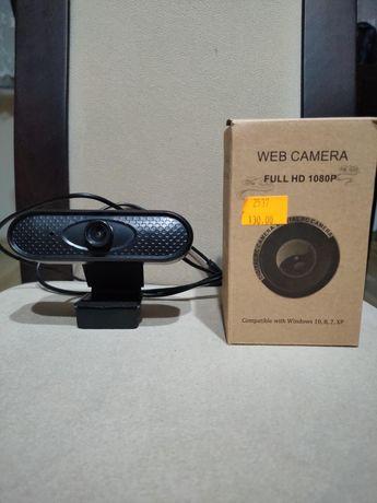 Nowa kamerka internetowa