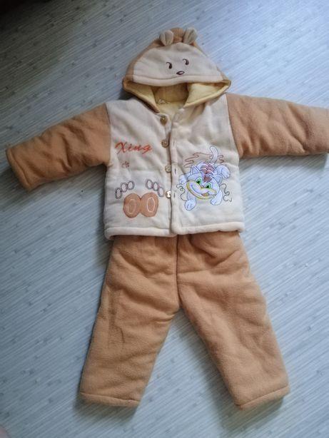 Теплый костюм 1-1,5 г