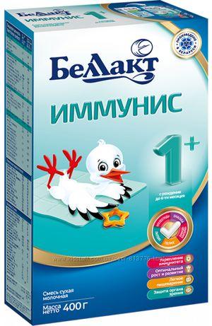 Смесь Беллакт , молочная смесь Иммунис