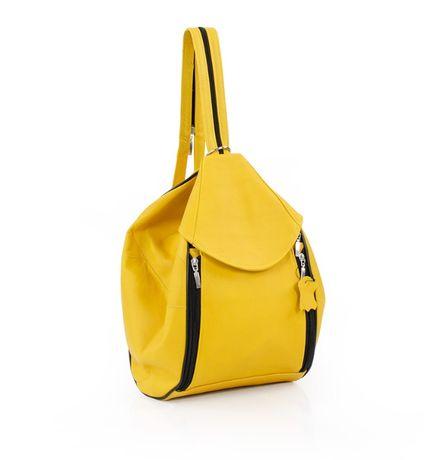 Plecak skórzany żółty