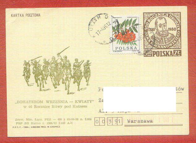Kartka nadruk ułani 46 rocznica Bitwy pod Kutnem obieg Kutno 1996 rok