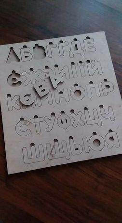 Деревянная азбука алфавит Дерев'яна абетка азбука алфавіт букви пазли