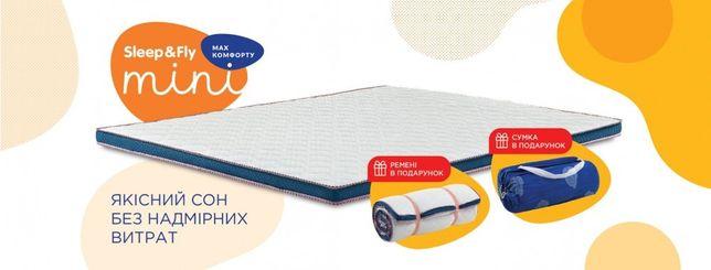 Тонкие ортопедические МАТРАЦы SLEEP&FLY MINI (Павлоград, Терновка)
