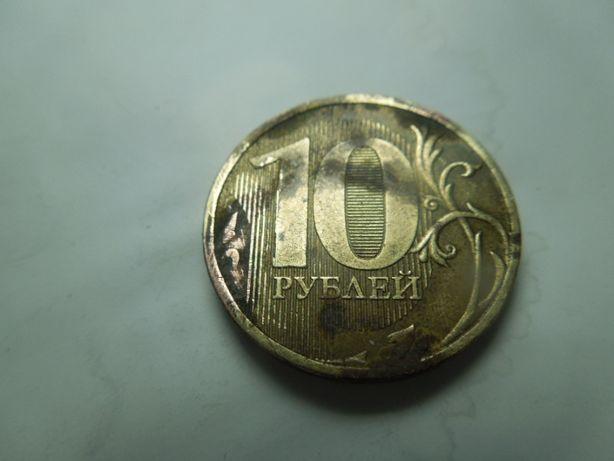 монета 10рублей лыныы внулы достають краыв