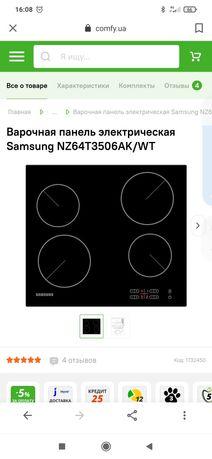 Продам Варочная панель электрическая Samsung NZ64T3506AK/WT