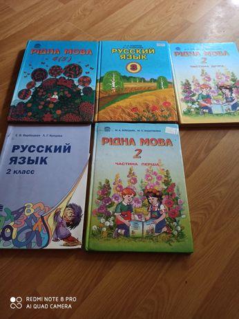 Продам учебники для разных классов