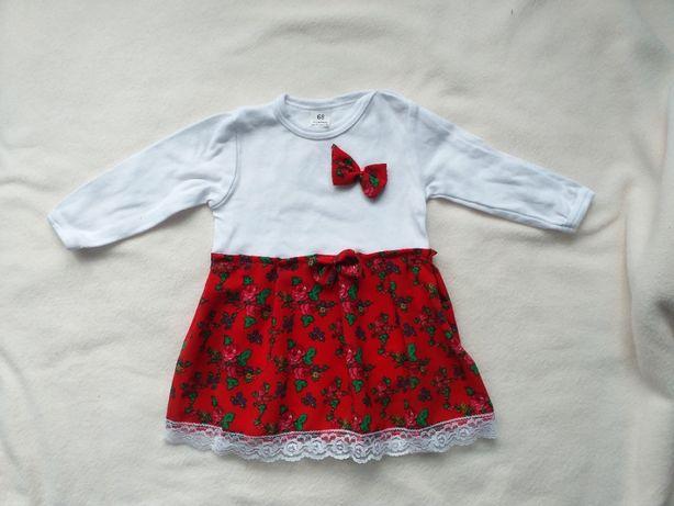 Sukienka biało czerwona na święta