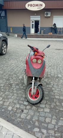 Продам скутер 125 кубовий