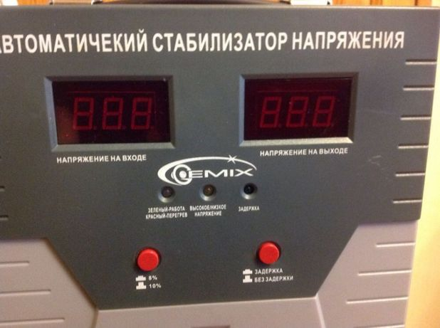 Продам автоматический стабилизатор напряжения!