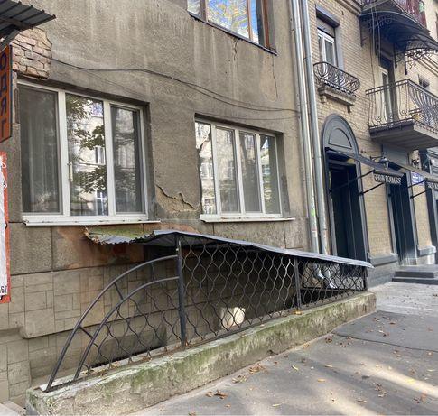 Продам квартиру в Центре Харькова. Пушкинский въезд.
